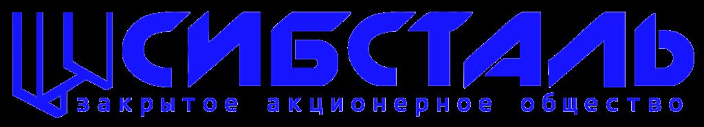 """ЗАО """"Сибсталь"""""""